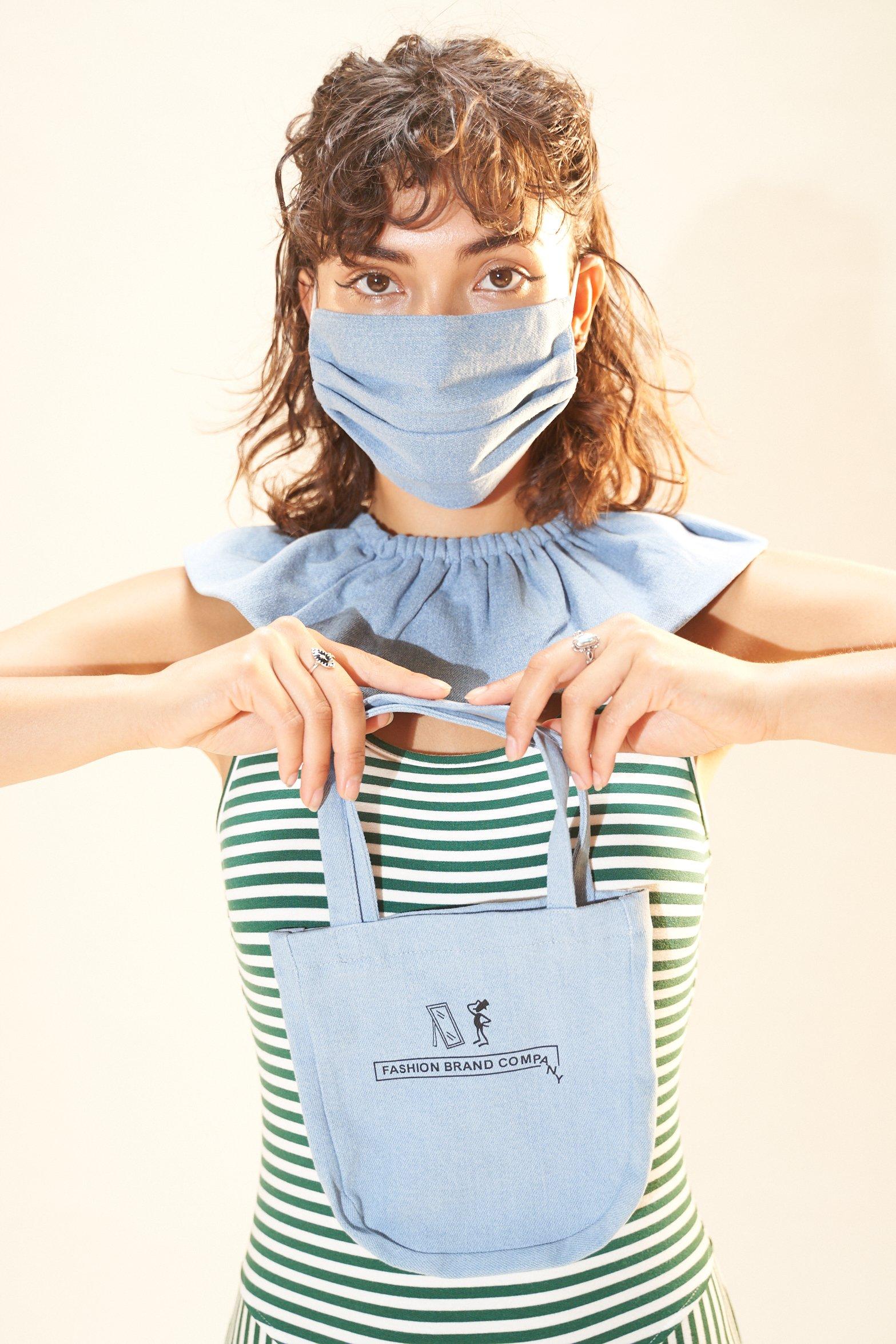 fashion brand company denim mask tote set